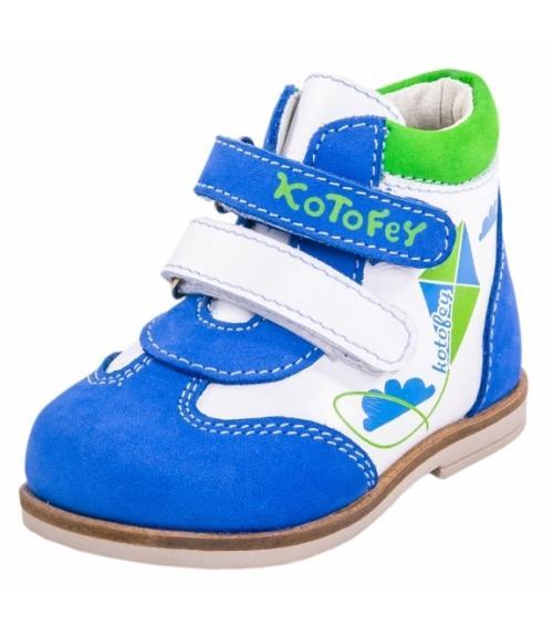 Ботинки детские ясельные, Фабрика обуви Котофей, г. Егорьевск