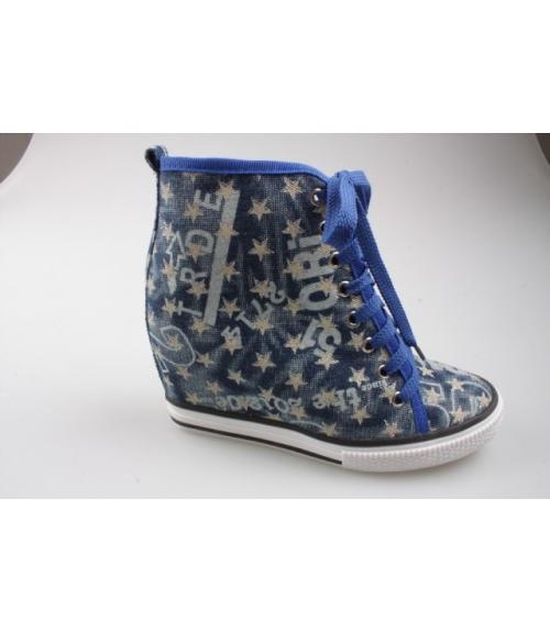 Кеды женские на полную ногу, Фабрика обуви Askalini, г. Москва