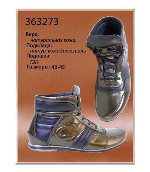 Ботинки мужские зимник, Фабрика обуви Dals, г. Ростов-на-Дону