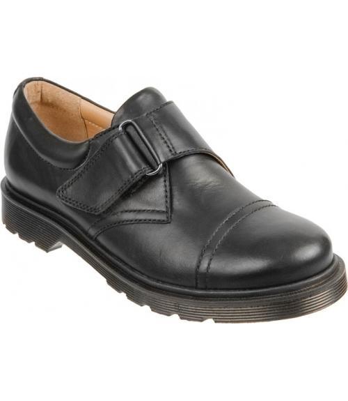 Полуботинки для мальчиков и девочек, Фабрика обуви Ralf Ringer, г. Москва