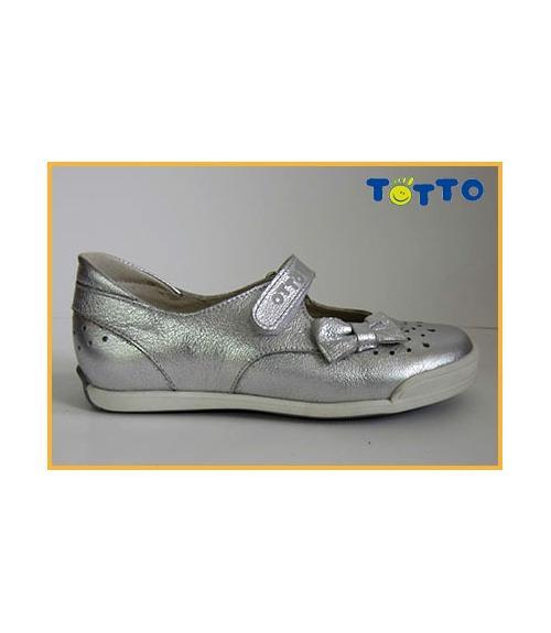 Туфли детские, Фабрика обуви Тотто, г. Санкт-Петербург