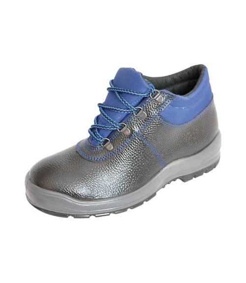 Ботинки монтажные мужские, Фабрика обуви Спецобувь, г. Люберцы