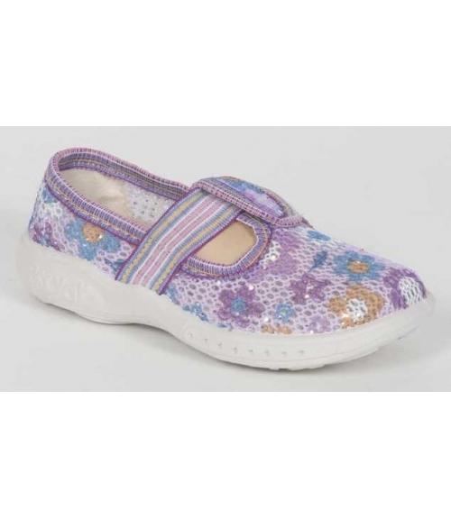 Полуботинки детские, Фабрика обуви Sklyar, г. Кисловодск