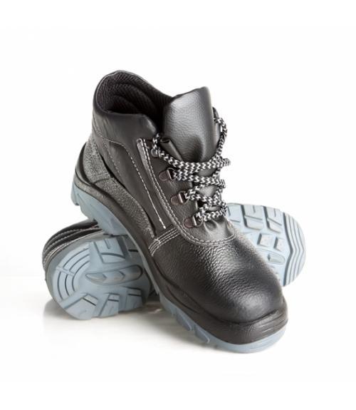 Ботинки рабочие ОПТИМА, Фабрика обуви Артак Обувь, г. Кострома