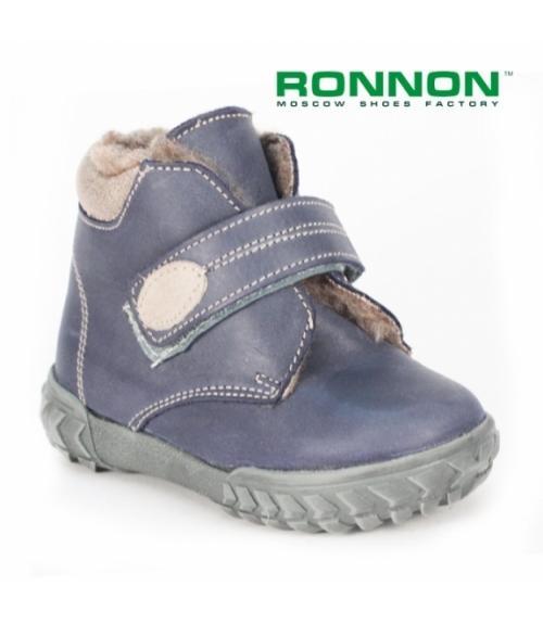 Ботинки детские, Фабрика обуви Ronnon, г. Москва