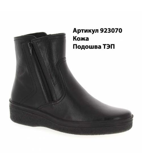 Полусапоги мужские, Фабрика обуви Представитель Romer, г. Екатеринбург