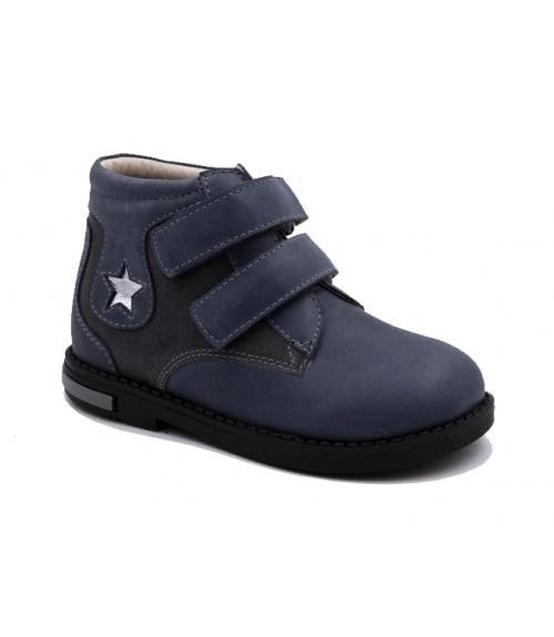 Детские ботинки, Фабрика обуви Тучковская обувная фабрика, г. пос Тучково