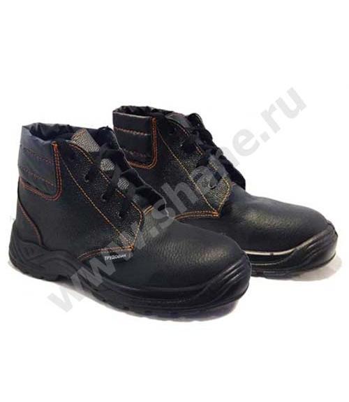 Ботинки рабочие, Фабрика обуви Shane, г. Москва