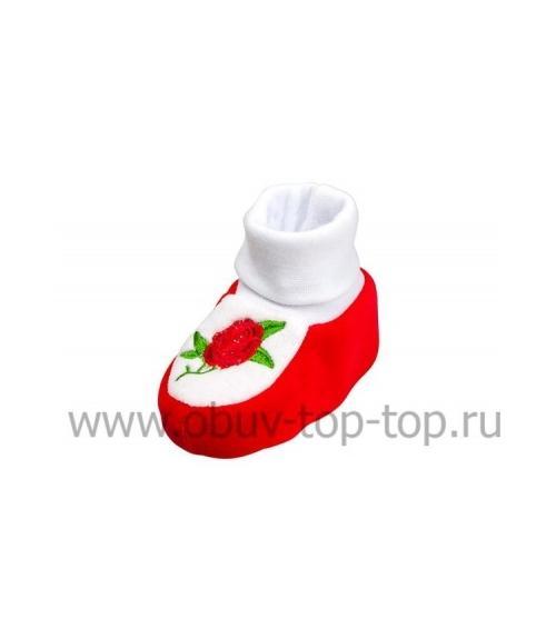Пинетки , Фабрика обуви Топ-Топ, г. Сызрань