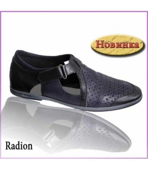Сандалии мужские Radion, Фабрика обуви TOTOlini, г. Балашов