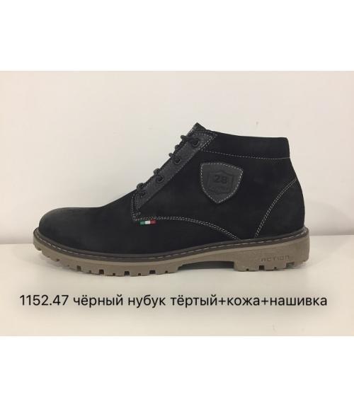 Мужские ботинки, Фабрика обуви Flystep, г. Ростов-на-Дону
