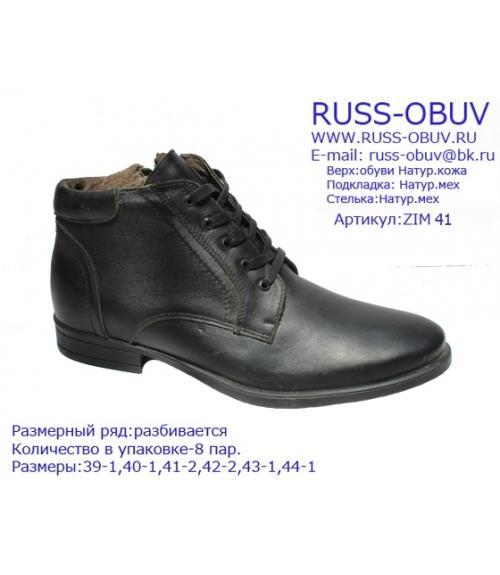 Ботинки мужские, Фабрика обуви Русс-М, г. Махачкала