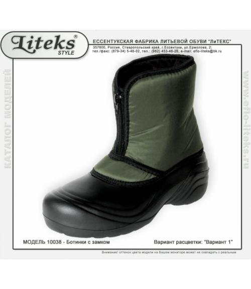 Ботинки с замком, Фабрика обуви ЛиТЕКС, г. Ессентуки