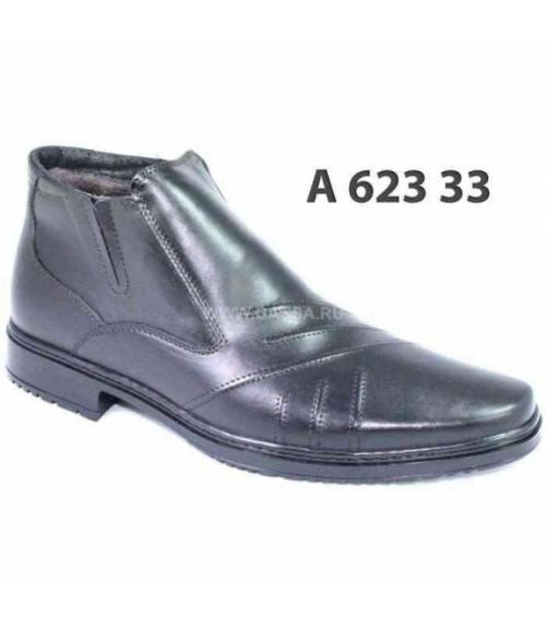 Ботинки мужские, Фабрика обуви Gassa, г. Москва