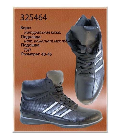 Ботинки мужские, Фабрика обуви Dals, г. Ростов-на-Дону