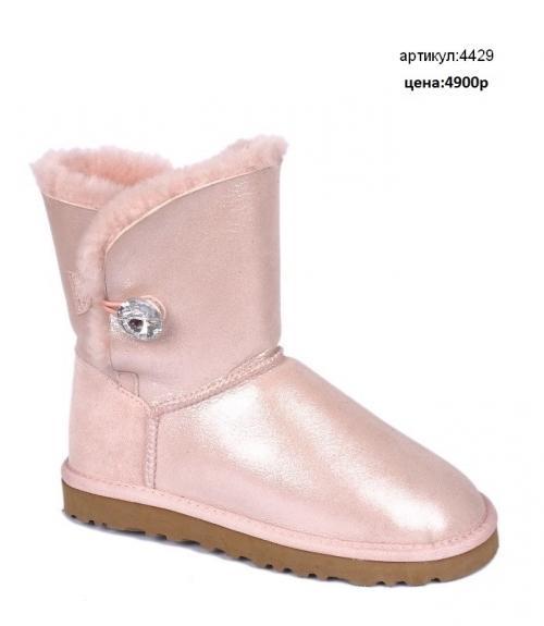 Угги женские, Фабрика обуви Shelly, г. Москва