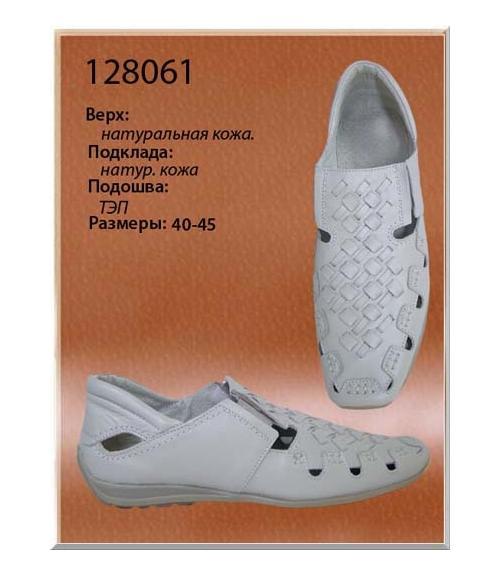 Сандалии мужские , Фабрика обуви Dals, г. Ростов-на-Дону