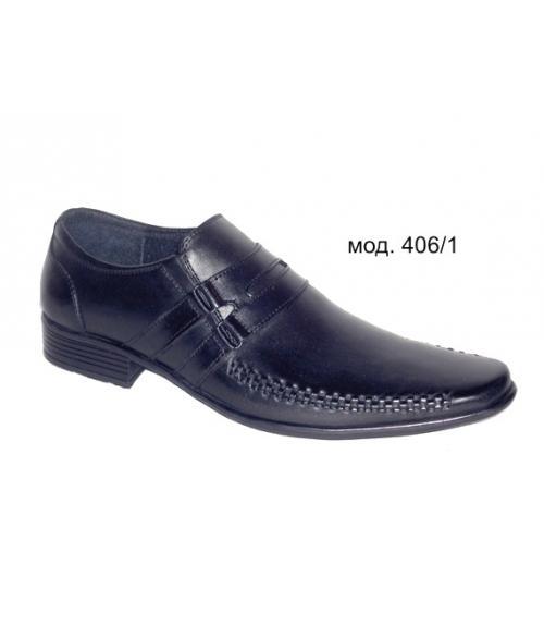 Туфли мужские, Фабрика обуви ALEGRA, г. Ростов-на-Дону