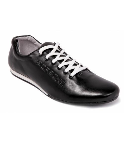 Кроссовки мужские, Фабрика обуви Атом обувь, г. Москва