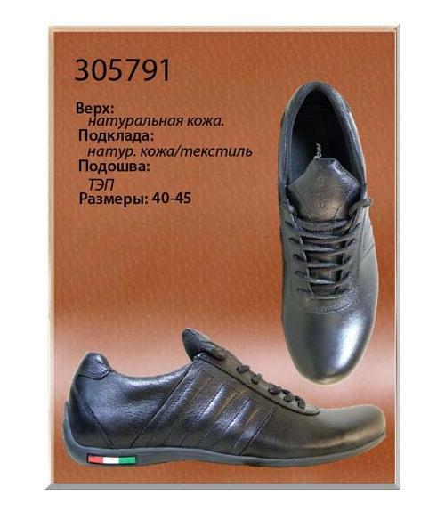 Кроссовки мужские, Фабрика обуви Dals, г. Ростов-на-Дону