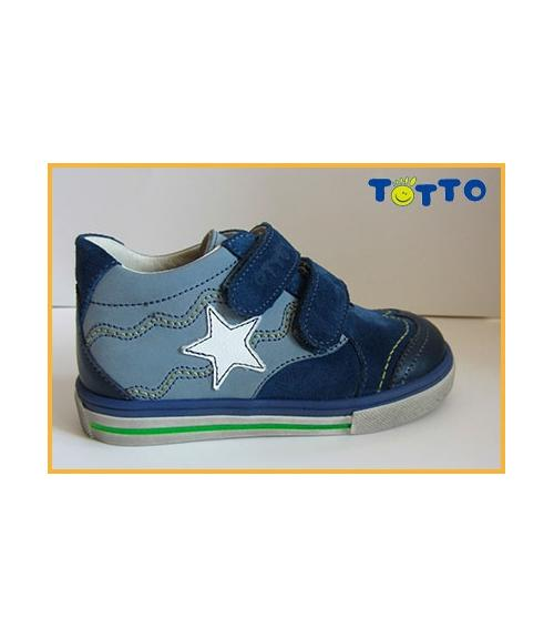Полуботинки детские, Фабрика обуви Тотто, г. Санкт-Петербург