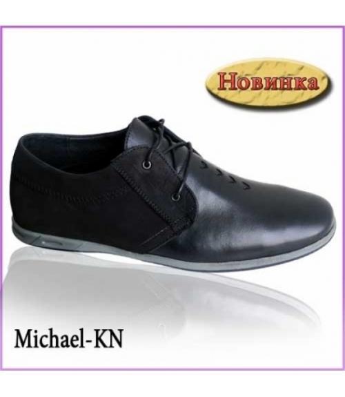 Полуботинки мужские Michael-KN, Фабрика обуви TOTOlini, г. Балашов