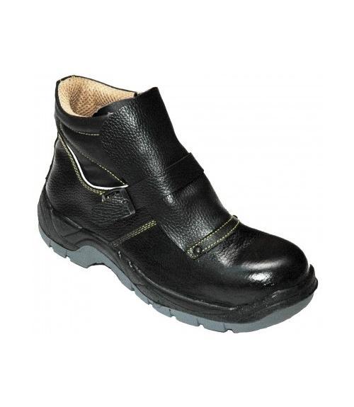 Ботинки для сварщика, Фабрика обуви Ритм, г. Нижний Новгород