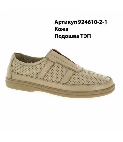 Полуботинки мужские, Фабрика обуви Представитель Romer, г. Екатеринбург