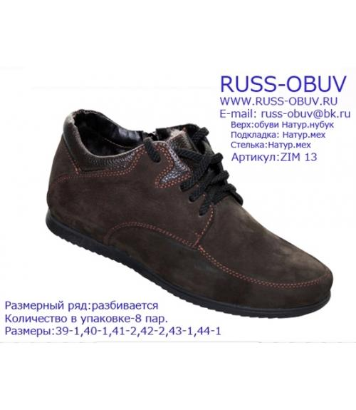 Полуботинки мужские, Фабрика обуви Русс-М, г. Махачкала