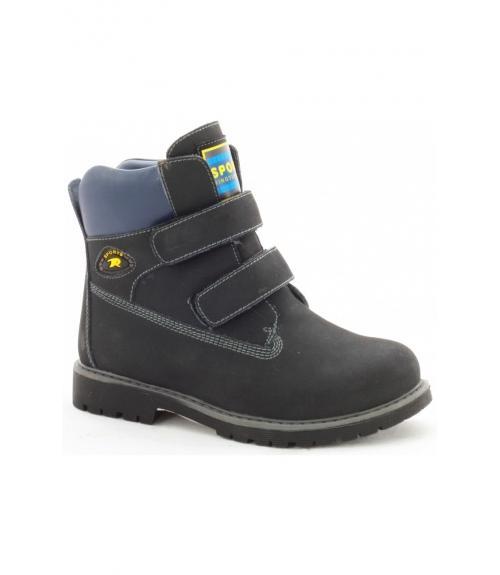 Ботинки детские для мальчиков, Фабрика обуви Flois Kids, г. Москва