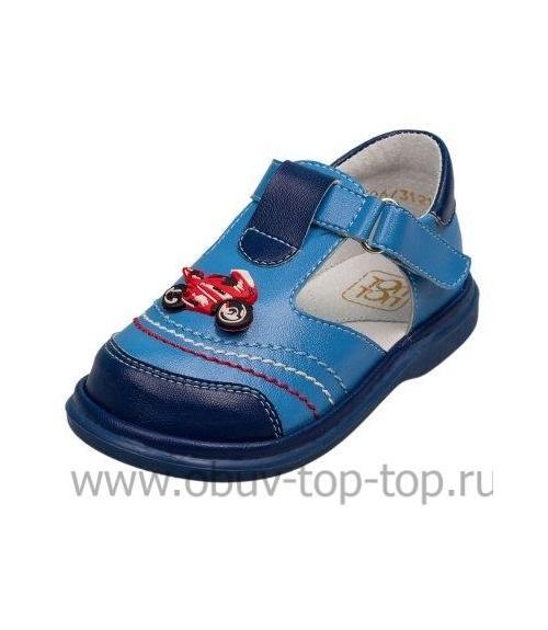 Сандалии ясельные для мальчиков, Фабрика обуви Топ-Топ, г. Сызрань
