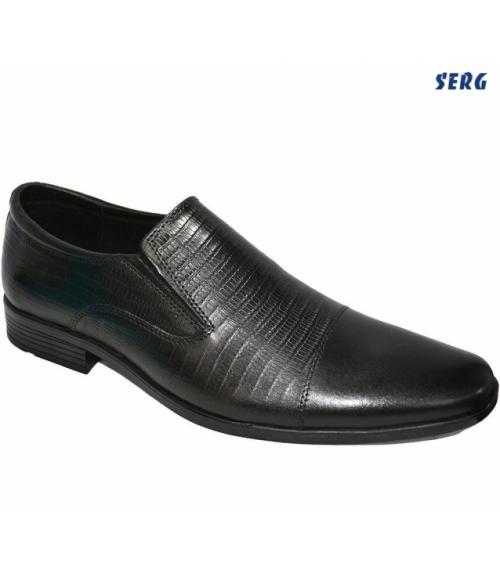 Туфли мужские, Фабрика обуви Serg, г. Махачкала