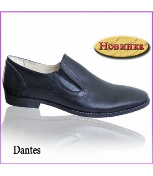 Туфли мужские Dantes, Фабрика обуви TOTOlini, г. Балашов