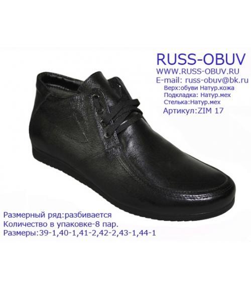 Мокасины мужские, Фабрика обуви Русс-М, г. Махачкала