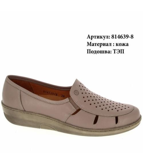 Туфли женские, Фабрика обуви Romer, г. Екатеринбург