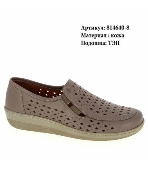 Полуботинки женские, Фабрика обуви Romer, г. Екатеринбург