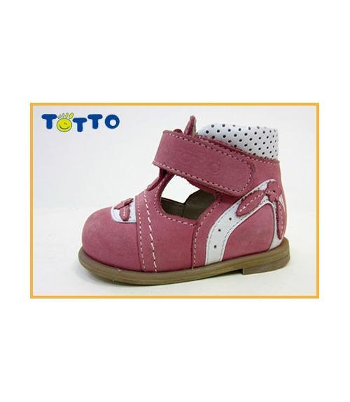 Туфли малодетские, Фабрика обуви Тотто, г. Санкт-Петербург