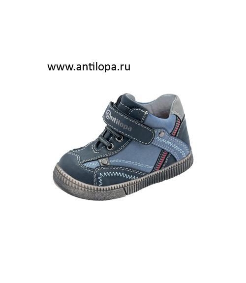 Кеды детские ясельные, Фабрика обуви Антилопа, г. Коломна