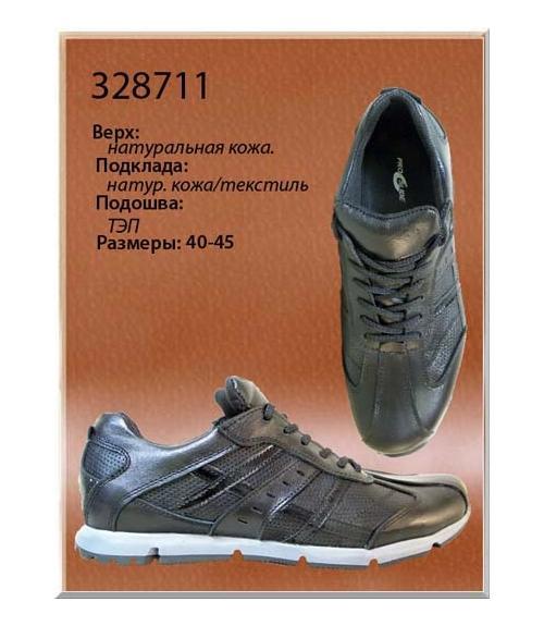 Кроссовки мужские                                         , Фабрика обуви Dals, г. Ростов-на-Дону
