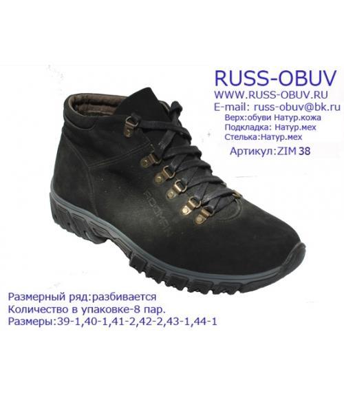 Кроссовки мужские, Фабрика обуви Русс-М, г. Махачкала