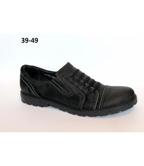 Полуботинки мужские, Фабрика обуви FS, г. Ростов-на-Дону