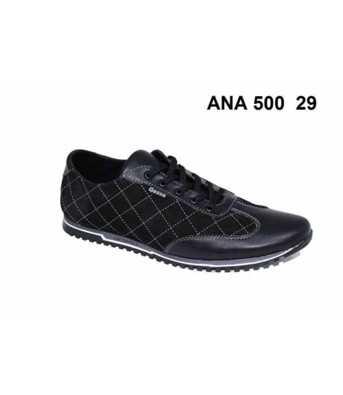 Кроссовки мужские, Фабрика обуви Gassa, г. Москва