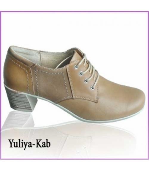 Ботильоны Yuliya-kab, Фабрика обуви TOTOlini, г. Балашов