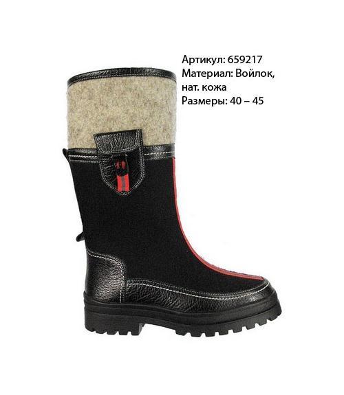 Валенки мужские, Фабрика обуви Romer, г. Екатеринбург