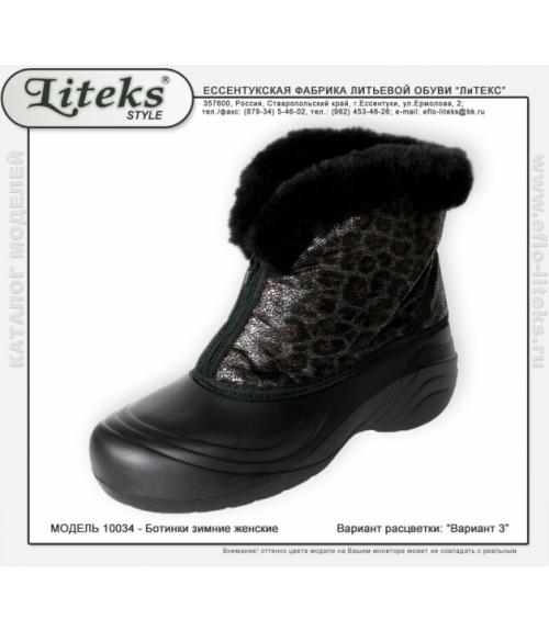 Ботинки женские, Фабрика обуви ЛиТЕКС, г. Ессентуки