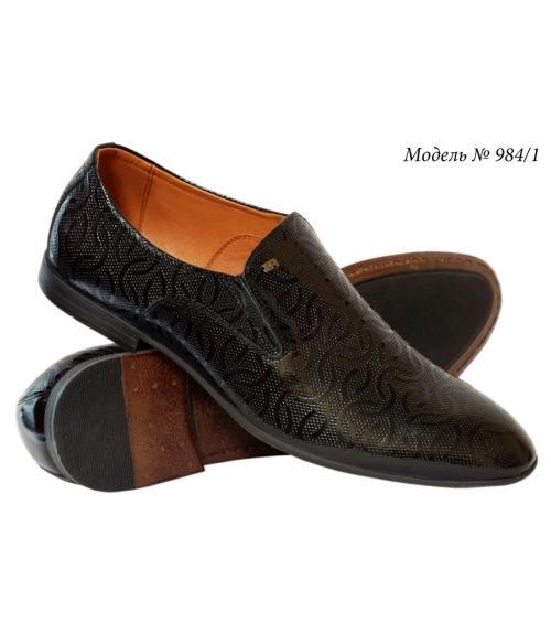 Туфли мужские классика, Фабрика обуви Валерия, г. Ростов-на-Дону