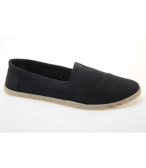 Кеды мужские, Фабрика обуви Trien, г. Москва