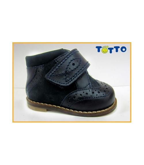 Ботинки малодетские, Фабрика обуви Тотто, г. Санкт-Петербург