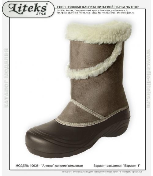 Сапоги женские Аляска, Фабрика обуви ЛиТЕКС, г. Ессентуки
