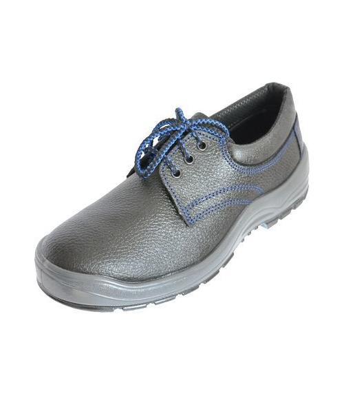 Полуботинки рабочие мужские, Фабрика обуви Спецобувь, г. Люберцы